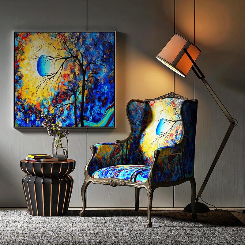Il Dono Contemporary Accent Chairs