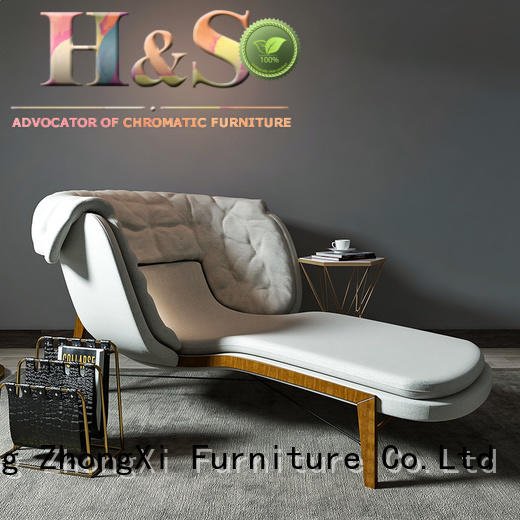 HS awesome lounge chairs space at home
